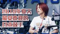 """演唱会结束之后遭遇""""粉丝""""尾随,日籍鼓手Hayato只回复了四个字!"""
