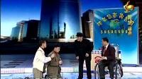 赵本山2005央视春晚小品《功夫》