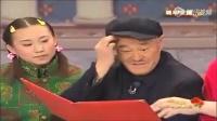 【配音秀】赵本山点菜:老板来碗红苕稀饭