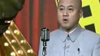 方清平李伟建刘伟贾仑张番爆笑演绎《我的中国味》