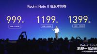 999起!2分钟带你看完千元四摄Redmi Note 8系列发布会