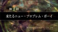 【红兜帽HD】第3次超級機器人大戰Z時獄篇 第2話 来たるニュ-·プロブレム·ボ-イ