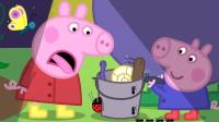 超有趣!小猪佩奇和乔治在动物园看到什么动物?为何却不吃东西?儿童趣味游戏玩具故事