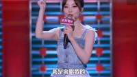 脱口秀大会2:网红冯提莫这段脱口秀,你们怎么看?