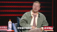 脱口秀大会2:李诞调侃思文跟程哥的关系,思文反怼李诞!