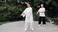 张光萍教学视频-太极拳八法五步 第六课 采