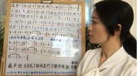 葫芦丝《月光下的凤尾竹》教学视频,2019最新版