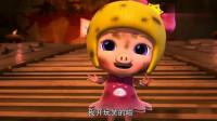 猪猪侠:菲菲女王范,吓到其他的五灵卫了,太霸气了!