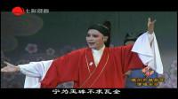 谢瑶环(倪錦錦卢羽彤史燕燕)