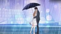 恶魔的独宠甜妻:我们都离婚了,恶魔前夫居然给我撑伞?