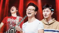 """汪峰组重型乐队躁翻全场,四领队""""街舞猜歌""""爆笑来袭"""