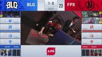 2019LPL夏季赛半决赛_FPX vs BLG_2_DAY1