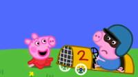 越看越好玩!小猪佩奇和乔治骑车要去哪里玩?谁是跳绳小天才呢?儿童趣味游戏玩具故事