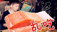 【天雷滚滚的VLOG】三文鱼 乱吃开始 酱香真的好吃