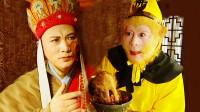 七十二变致命缺陷是什么?为何帮唐僧变化必须往他脸上抹泥?