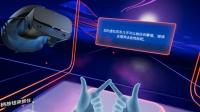 【千寻】全新VR体验Oculus rift s《3D教程》