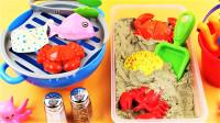 迷你食玩捕鱼游戏 海鲜玩具亲子厨房烹饪过家家