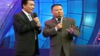 郭德纲与师傅侯耀文相声太经典了《戏曲接龙》经典珍藏视频