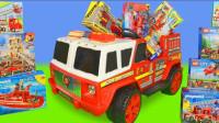 组装消防中心玩具