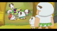 《喜羊羊与灰太狼》之《原始世界历险记》 第34集
