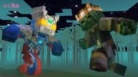 《赛罗奥特曼》自制3D剧情特效动画!僵尸森林-我的世界版