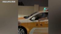 湖北一网约车司机因4元车费竟殴打乘客 平台:停封账号