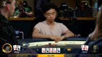 【小米德州扑克】2019传奇扑克捷克站高额赛 1
