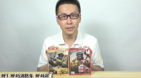 TF—圣贤的玩具分享503,MFT MF45消防车&MF46吊车