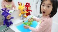 """萌娃贴心为""""天线宝宝""""洗澡,不料转眼就变大了,开启陪玩模式!"""