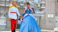 精灵给了灰姑娘一套公主裙,王子一见钟情,选了灰姑娘做新娘