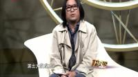 晓松说:中国音乐家冼星海,创作的黄河大合唱,歌声直击心灵!