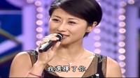 龙兄虎弟:费玉清和叶倩文合唱,真是天作之合,张菲搞笑画龙点睛