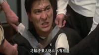 电影《狱中龙》,何家驹太坏了,闯到刘德华家里报复,最后惨死