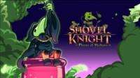 【电玩先生】《铲子骑士:瘟疫阴影》(全收集)EP01:好一个鸟人