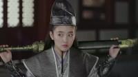 择天记:落落要逃出皇城,竟和轩辕破打扮成这样,真是太帅了!