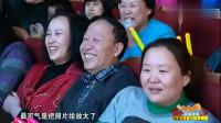 王小利 辽宁春晚为了救人做人工呼吸被误会小品《第一场雪》
