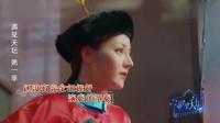 遇见天坛:迪丽热巴蔡徐坤首次公演,有点慌害怕出错,满脸担忧!
