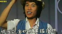 70香港群星合唱歌曲,年轻时的吴孟达竟这么帅!