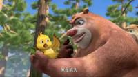 熊出没:这根羽毛对小满的意义不一样,熊大也没法帮他拿回来