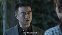 """人民的名义:赵瑞龙竟对高小琴做出这种事?""""朋友妻不可欺"""""""