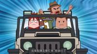 搞笑吃鸡动画:瓦特酒后飙车追求刺激,结果司机一滴酒,队友泪两行