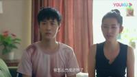 废柴兄弟:张晓姣去要个车也能把自己弄的受伤,我太难了