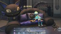 第五人格:富江真的美?全角色坐沙发动作!蜘蛛好搞笑