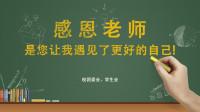遂宁市职业技术学校学生干部为您服务【团学会宣传】