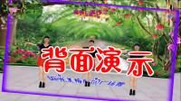 阳光美梅原创广场舞【酒醉的蝴蝶】单人水兵舞-背面演示-编舞:美梅