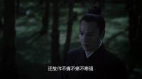 《三生三世十里桃花》主题曲《凉凉》