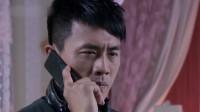 青春期:董璇打电话质问帅哥,不料是兄弟插手,气的帅哥摔手机!