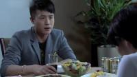 青春期:帅哥请吃饭,马伊琍喝水太着急,帅哥心疼:别那么急