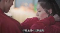 师兄:美女给徐开骋过生日,还把自己当成礼物,不料他却出车祸了