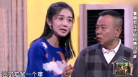 欢乐喜剧人潘长江演绎全程偶像包袱不断小品《洗脚》